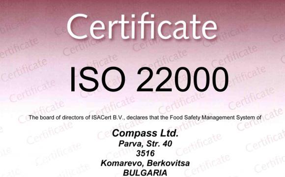 ISO22000-Certificate-EN-1