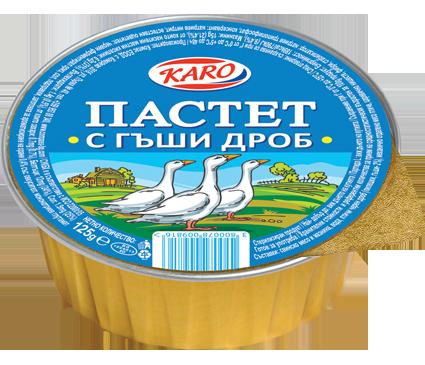 karo_goose_125g