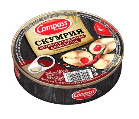 Compass-Mackerel-in-hot-tomato-sauce-Скумрия-в-подлютен-доматен-сос-160g