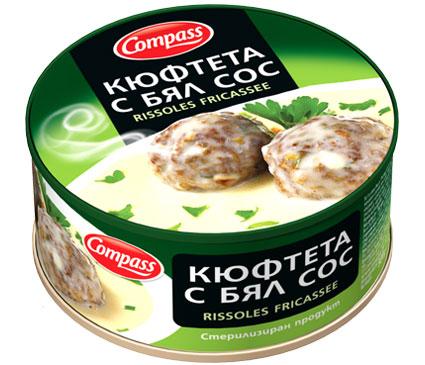 Compass-Kuyfteta-s-bial-sos