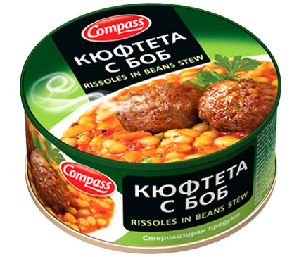 Compass-Kuyfteta-s-bob