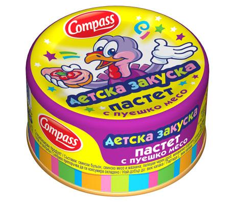 Compass-Детска-закуска-pueshko-meso-460x395