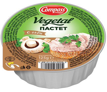 Compass-Vegetal_pate_with-mushrooms
