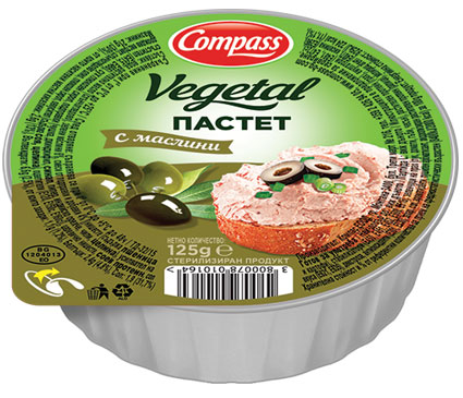 Compass-Vegetal_pate_with-olives