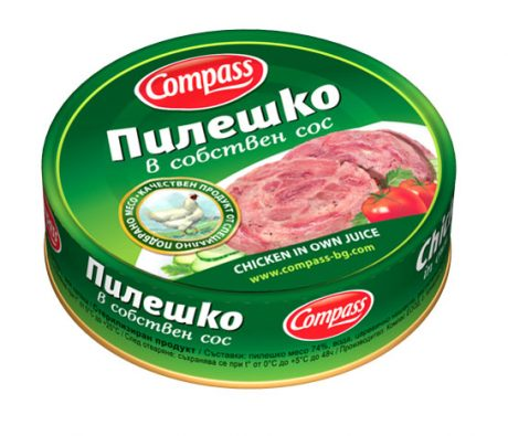 Compass-Пилешко-в-собствен-сос-Chicken-in-own-juicet