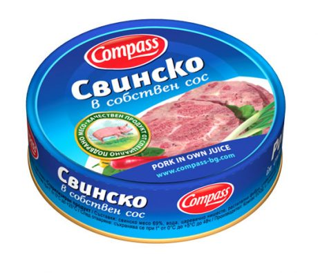 Compass-Свинско-в-собствен-сос-Pork-in-own-juicet