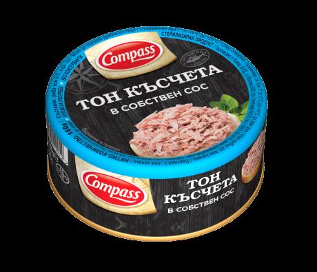 Compass-Tuna-shredded-in-brine-Риба-тон-късчета-в-собствен-сос-160g