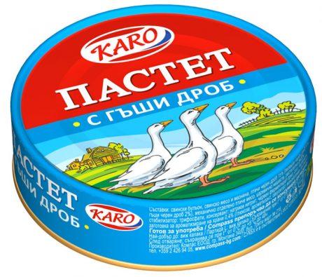 Karo-пастет-с-гъши-дроб-pate-goose-liver