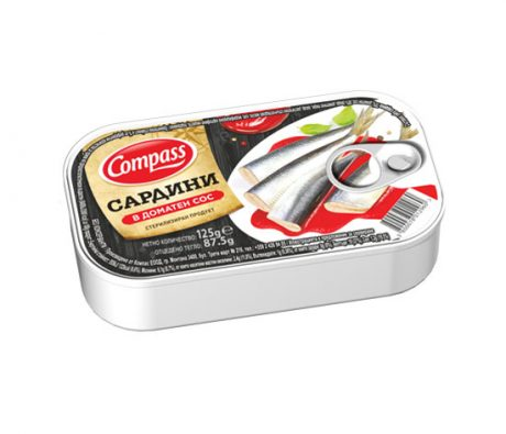 Compass-Sardines-in-tomato-sauce-Сардини-в-доматен-сос-125g-550x475