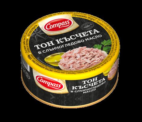 Compass-Tuna-shredded-in-sunflower-oil-Риба-тон-филе-в-слънчогледово-масло-150g-460x395