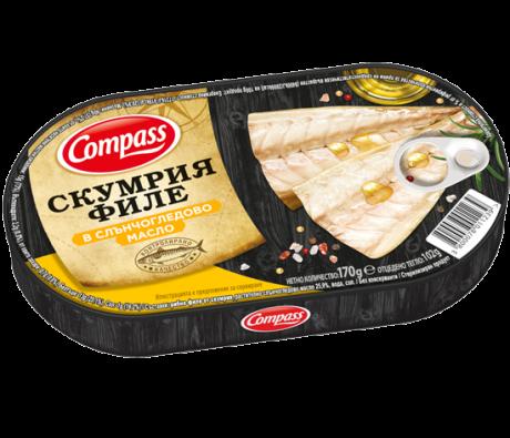 Compass-Mackerel-in-sunflower-oil-Скумрия-филе-в-слънчогледово-масло-170g-550x475