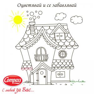 Compass_Детска закуска_for print_3_800x800