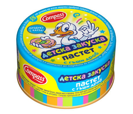 Compass-Детска-закуска-пастет-с-гъши-дроб-100g