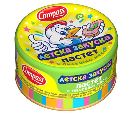 Compass-Детска-закуска-pileshko-meso-460x395