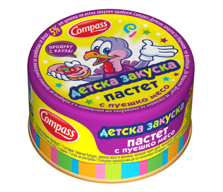 Compass-Детска-закуска-пастет-с-пуешко-месо-100g
